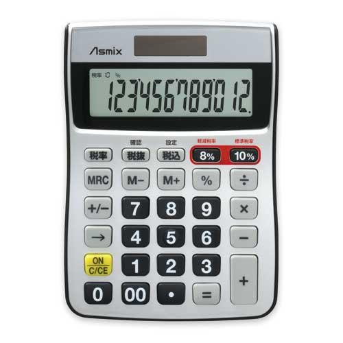 軽減税率電卓